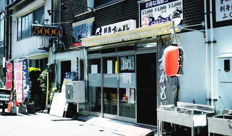 Okamoto1200